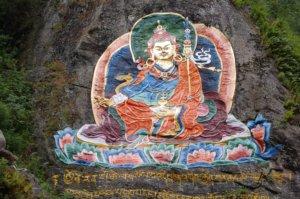 Padmasambhave - Guru Rinpoche · Meister tantrischer Buddhismus